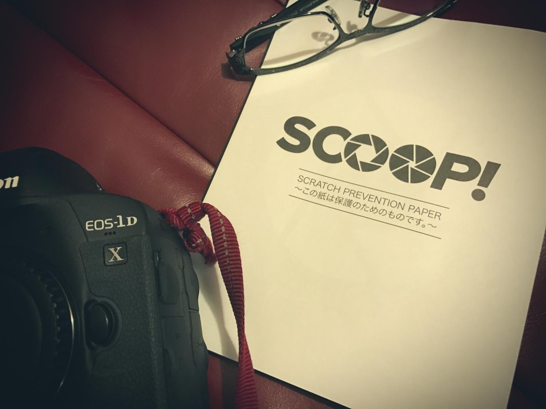 映画『SCOOP!』*ネタバレ注意