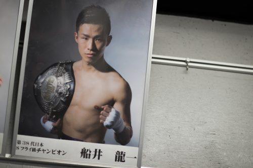 日本チャンピオン