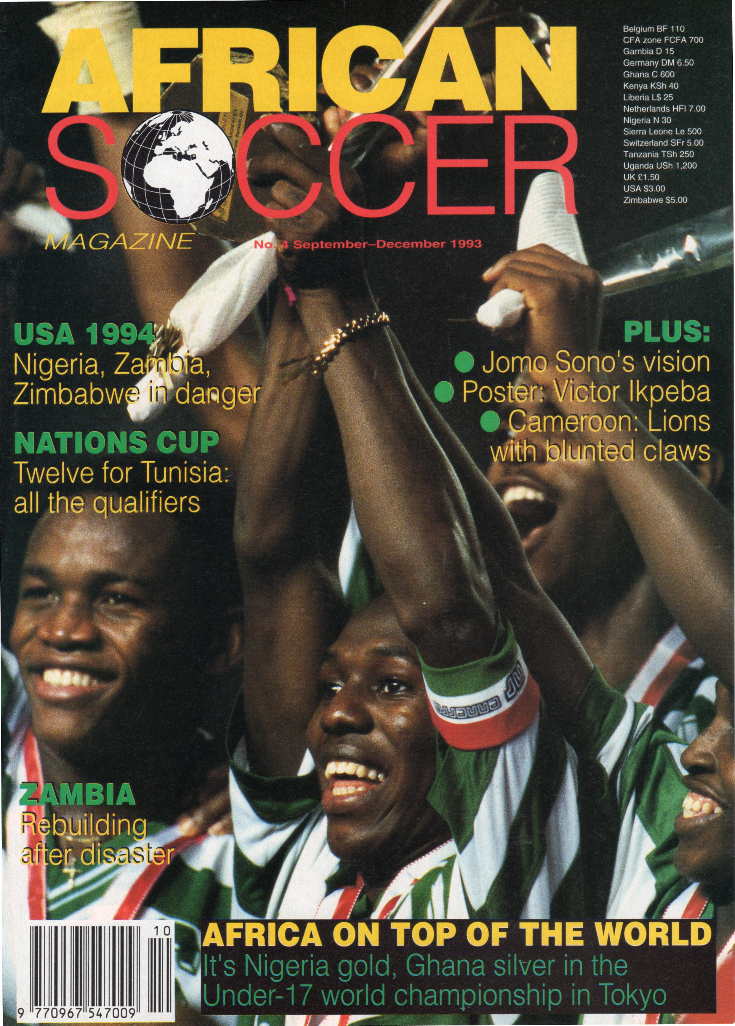 AFRICAN SOCCER 1993.09