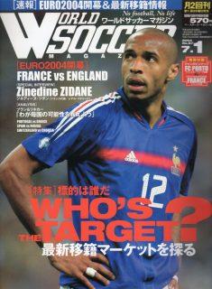 WORLD SOCCER MAGAZINE 2004.07.01