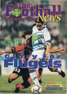 AFC NEWS 1995.10
