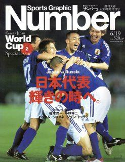 Number 2002.06.19