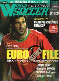 WORLD SOCCER MAGAZINE 2004.06.17